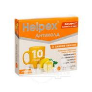Хелпекс Антиколд Нео порошок для орального розчину саше 4 г з лимонним смаком №10