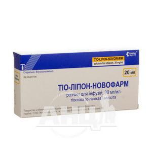 Тіо-Ліпон-Новофарм розчин для інфузій 30 мг/мл флакон 20 мл №5