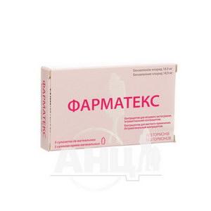 Фарматекс суппозитории вагинальные 18,9 мг №5