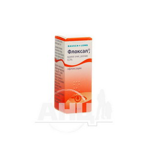 Флоксал краплі очні розчин 3 мг/мл флакон з крапельницею 5 мл