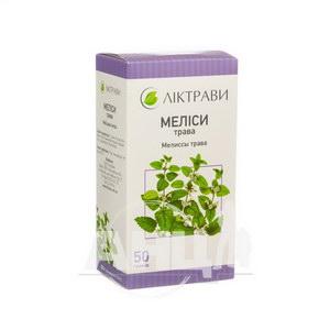 Меліси трава пачка з внутрішним пакетом 50 г