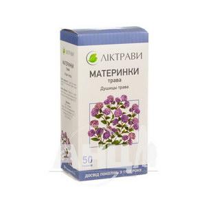 Материнки трава пачка з внутрішним пакетом 50 г