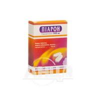 Піарон таблетки вкриті оболонкою 500 мг №20