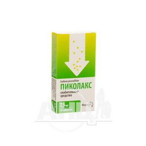Піколакс таблетки 7,5 мг блістер №10