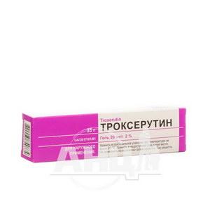 Троксерутин гель 2 % туба 35 г