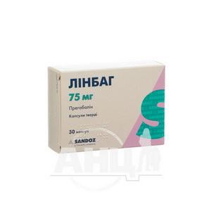 Лінбаг капсули тверді 75 мг блістер №30