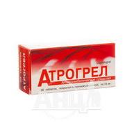 Атрогрел таблетки вкриті оболонкою 75 мг №30