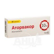 Аторвакор таблетки вкриті плівковою оболонкою 10 мг блістер №30
