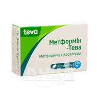 Метформін-Тева таблетки 850 мг блістер №30