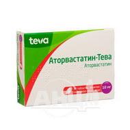 Аторвастатин-Тева таблетки вкриті плівковою оболонкою 10 мг блістер №30
