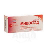 Мидостад таблетки покрытые оболочкой 150 мг блистер №30