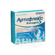 Артифлекс Хондро раствор для инъекций 100 мг/мл ампула 2 мл №10
