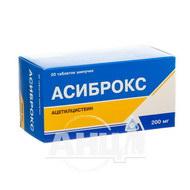 Асиброкс таблетки шипучі 200 мг стрип №20
