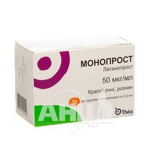 Монопрост капли глазные раствор 50 мкг/мл контейнер 0,2 мл в саше №30