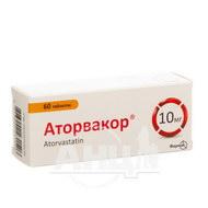 Аторвакор таблетки вкриті плівковою оболонкою 10 мг блістер №60