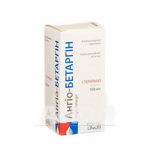 Ангіо-БЕТАРГІН розчин для інфузій 42 мг/мл пляшка 100 мл №1