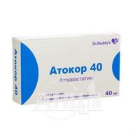 Атокор 40 таблетки вкриті плівковою оболонкою 40 мг банка №30