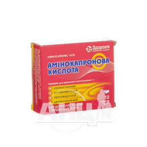 Аминокапроновая кислота порошок для перорального применения 1 г пакет №10