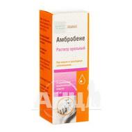 Амбробене розчин оральний 7,5 мг/мл флакон з пробкою-крапельницею 40 мл