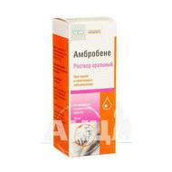 Амбробене розчин оральний 7,5 мг/мл флакон з пробкою-крапельницею 100 мл