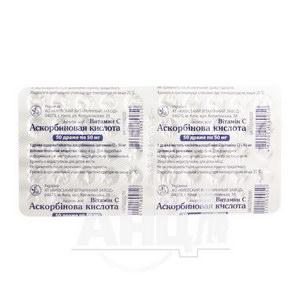 Аскорбінова кислота драже 0,05 г блістер №50