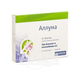 Аллуна таблетки вкриті оболонкою 1000 мг №10