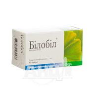 Білобіл капсули 40 мг блістер №60