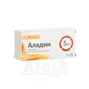 Аладин таблетки 5 мг блістер №50