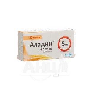 Аладин таблетки 5 мг блістер №30