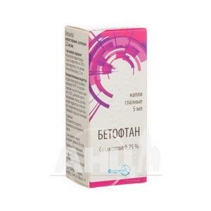 Бетофтан краплі очні суспензія 2,5 мг/мл флакон 5 мл