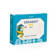 Евкабал 600 саше порошок для орального розчину 600 мг саше 3 г №10