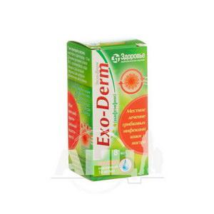 Экзо-Дерм раствор накожный 10 мг/мл флакон 8 мл