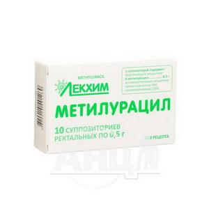 Метилурацил супозиторії ректальні 0,5 г блістер №10