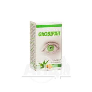 Оковірин засіб косметичний для догляду за шкірою навколо очей 10 мл