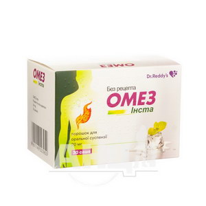 Омез Инста порошок для оральной суспензии 20 мг саше 20 мг №30