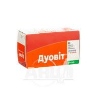 Дуовіт таблетки вкриті оболонкою комбі-упаковка №60