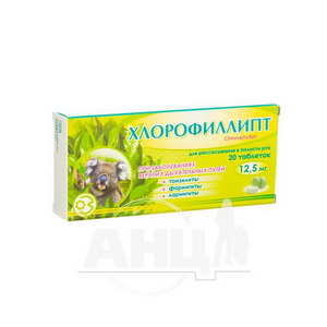 Хлорофіліпт таблетки 12,5 мг блістер №20