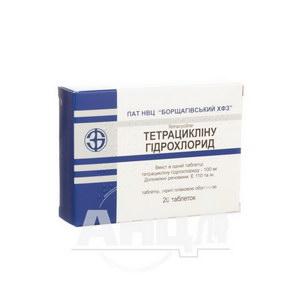 Тетрацикліну гідрохлорид таблетки вкриті плівковою оболонкою 100 мг блістер №20