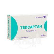 Телсартан таблетки 80 мг блістер №30