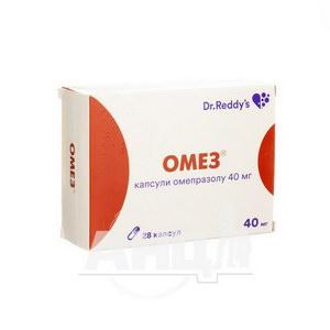 Омез капсулы 40 мг №28