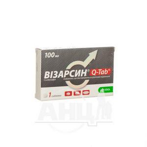 Візарсин Q-таб таблетки дисперговані 100 мг №1