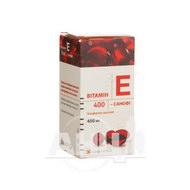 Витамин E 400-Зентива капсулы мягкие 400 мг флакон №30