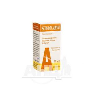 Ретинолу ацетат розчин олійний нашкірний/оральний 34,4 мг/мл флакон 10 мл
