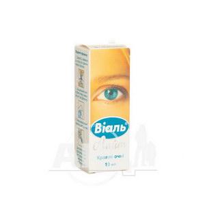 Віаль Лайт краплі очні 0,5 мг/мл флакон 10 мл