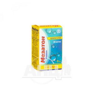 Мезатон краплі очні 25 мг/мл флакон з кришкою-крапельницею 5 мл