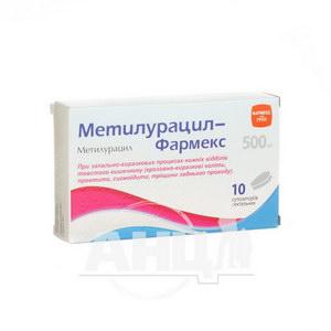 Метилурацил-Фармекс супозиторії ректальні 0,5 г стрип №10