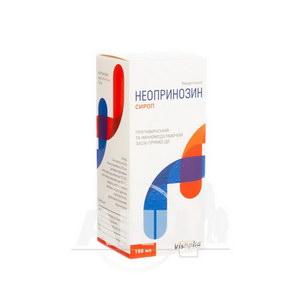 Неопринозин сироп 250 мг/5 мл флакон 150 мл