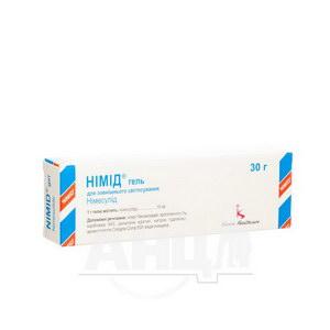 Німід гель для зовнішнього застосування 10 мг/г туба 30 г