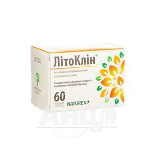 Літоклін капсули 400 мг №60