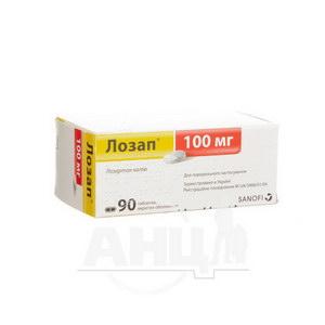 Лозап таблетки покрытые оболочкой 100 мг блистер №90